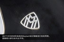 2015款梅赛德斯迈巴赫S400 4MATIC到店实拍