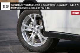 试驾2014款三菱欧蓝德四驱豪华超值版