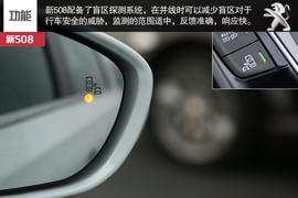 测试东风标致508 1.8THP旗舰版
