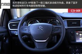 测东风雪铁龙C3-XR 1.6THP