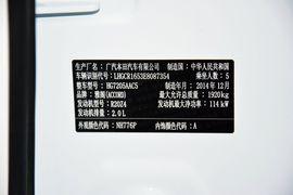 2014款本田雅阁2.0EX豪华版