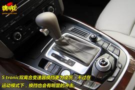 2010款奥迪Q5 2.0TFSI quattro试驾