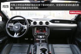 福特全新Mustang 2.3T评测