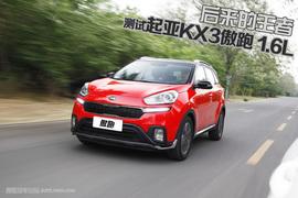 2015款起亚KX3傲跑1.6L深度评测