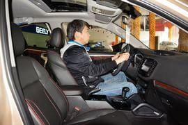 2015款吉利GX7运动版2.0L自动尊享型到店实拍
