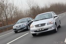 2009款英伦汽车海景试驾