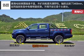 2015款黄海N2 2.8T柴油四驱至尊版