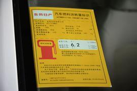 2014款日产阳光1.5XE MT舒适版