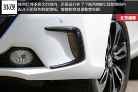 更实用的平民混动车 测试比亚迪秦双冠版