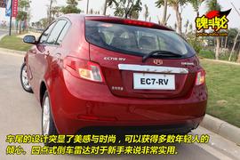 2009款帝豪EC7-RV试驾实拍