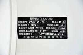 2014款斯柯达昕动1.6L自动乐享版