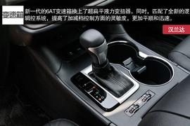 测试2015款汉兰达2.0T