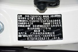 2014款丰田雷凌1.6G手动精英版