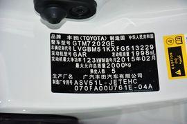 2015款丰田凯美瑞2.0E精英版
