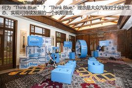 Think Blue.高尔夫1.2 TSI节油赛组图