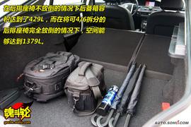 2010款名爵MG6上海试驾