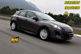 2010款进口Mazda3两厢珠海试驾