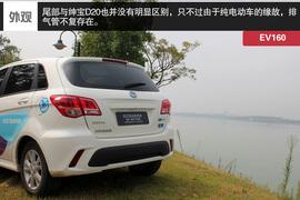 武汉试驾北汽新能源EV160
