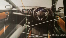 新款本田CR-Z资料图