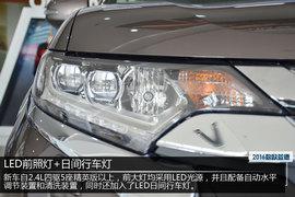 2016款三菱欧蓝德2.4L四驱精英版5座
