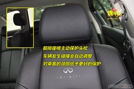 2010款英菲尼迪G25豪华运动版试驾实