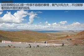 荣威W5征川藏之旅