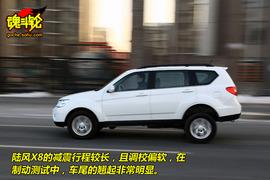 2010款陆风X8汽油四驱版试驾