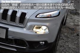 2015款国产自由光2.4L全能版 试驾活动