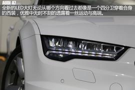 2016款 奥迪A7 40TFSI试驾