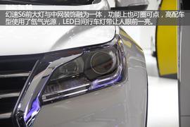 北汽幻速S6新车解码
