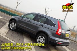 2010款本田CR-V试驾