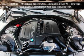 运动的商务伙伴 搜狐长沙试驾宝马535Li