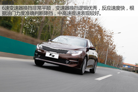 2016款东风悦达起亚全新K5 2.0L深度评测