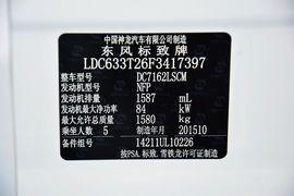 2014款标致301 1.6L自动豪华版