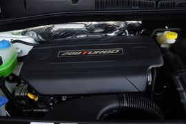 2015款广汽传祺GS4 200T G-DCT豪华版分色版