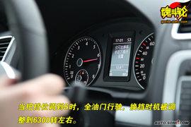 2010款大众汽车尚酷2.0TSI试驾实