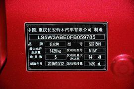 2015款铃木雨燕1.5L手动限定版