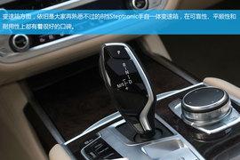 武汉试驾宝马750Li xDrive四座版