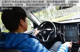 2016款众泰SR7 1.5T手动魔方之心试驾