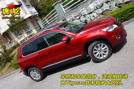 2010款大众途观杭州试驾