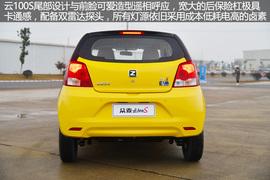 2016款众泰云100S豪华型实拍