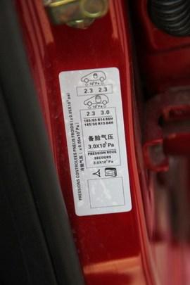 2010款东风雪铁龙C2 VTS评测