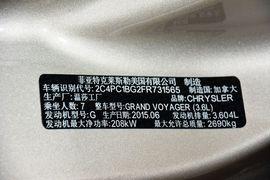 2014款克莱斯勒大捷龙3.6L舒适版