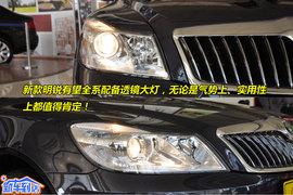 2010款斯柯达明锐2.0L手自一体新车