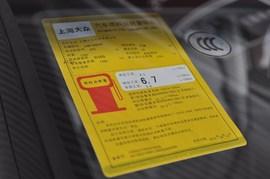 2010款斯柯达昊锐1.4TSI优雅版