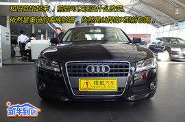 2010款奥迪A5 Sportback广州到店实拍