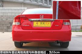4款热销A级车倒车雷达 安全距离评测