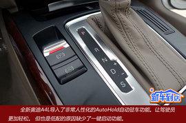 奥迪A4L 2.0TFSI 舒适型 广州实拍