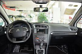 2015款雪铁龙C4L 1.8L自动领先版