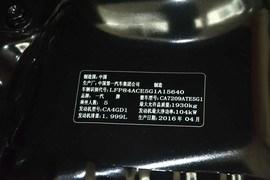 2016款奔腾B70 2.0L自动豪华型